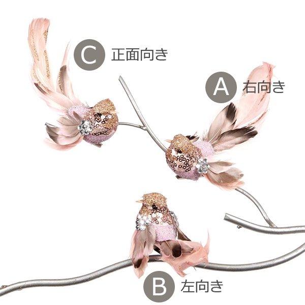 【即納可!】【GOODWILL】ベルギー・キラキラ☆バードクリップ・ピンク(13cm)