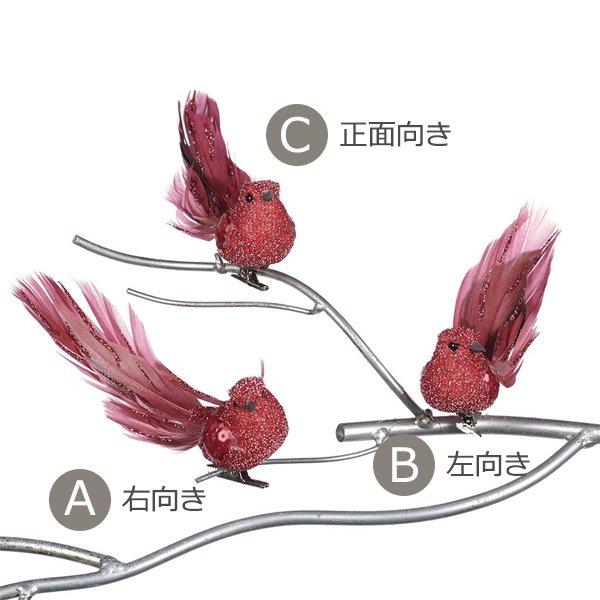 【即納可!】【GOODWILL】ベルギー・キラキラ☆バードクリップ・レッド(14cm)