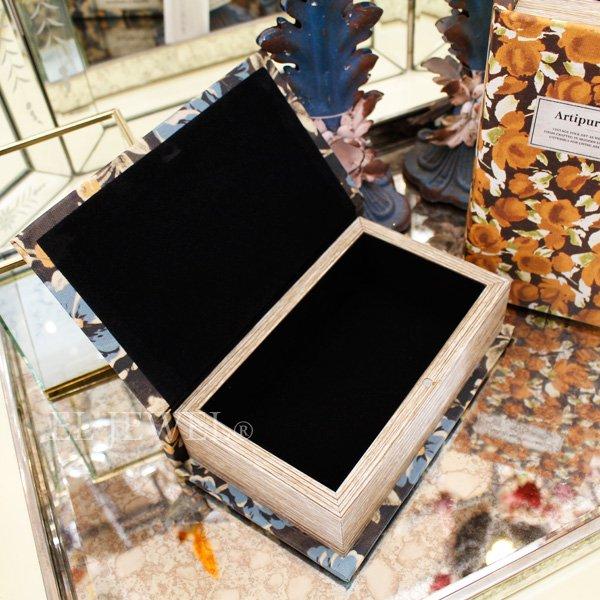 【即納可!】ブックボックスS・ブルー(W11×H17×D5cm)