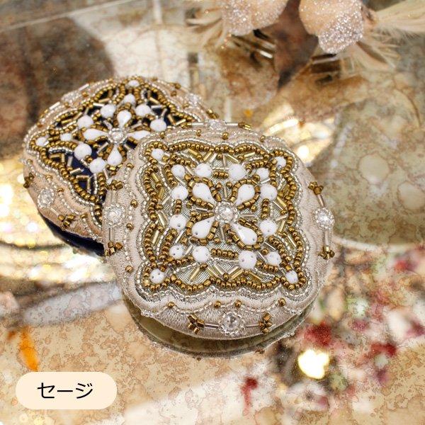 【即納可!】ビーズ刺繍ミラー ネイビー/セージ(8cm)