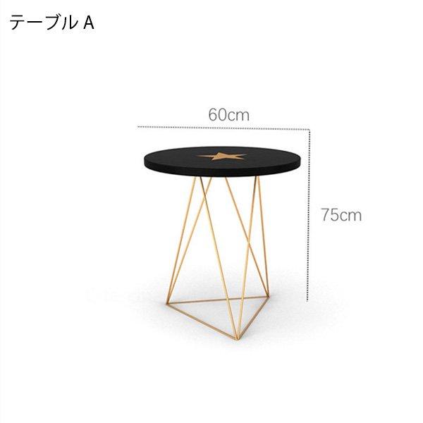 デザイン・ラウンジチェア/テーブル