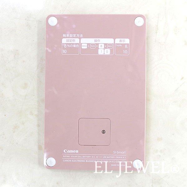 【即納可!】キラキラスワロフスキーデコレーション♪ビジュー電卓 ピンク系