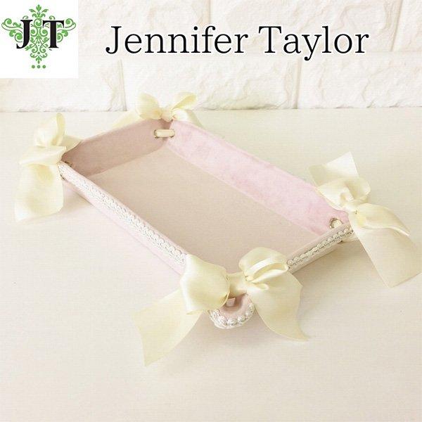 【即納可!】【Jennifer Taylor】トレー Velours・ベロアニューピンク(W25cm)