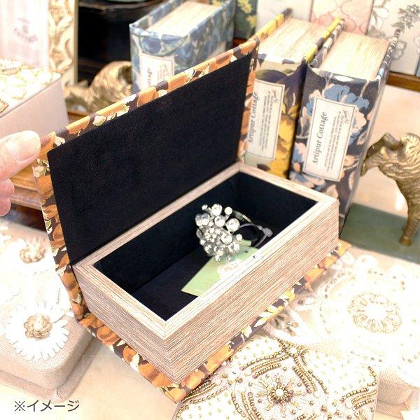 【即納可!】ブックボックスS・フラワー(11×17×5cm)