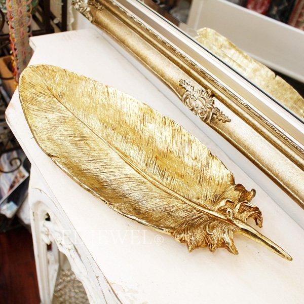 【即納可!】ウイングトレー・ゴールド(44.5cm)