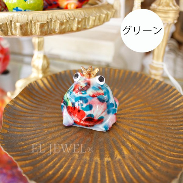 【Pommepidou】ベルギー・miniカエルフィギュア(W4.5×D4×H5cm)