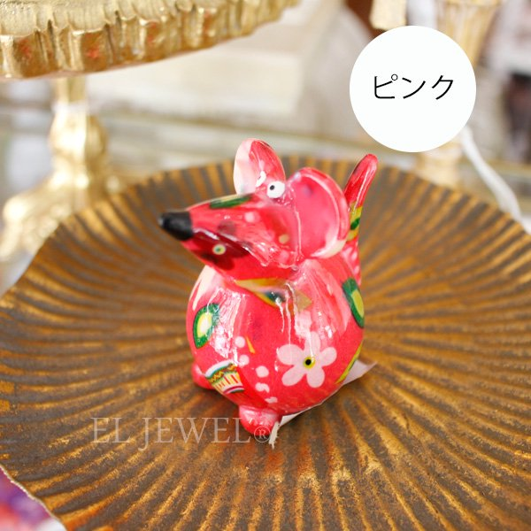 【Pommepidou】ベルギー・miniマウスフィギュア(W4×D5×H6cm)