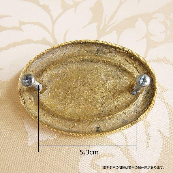 【即納可!】 ロココ ・スタイル♪ アンティーク調 取っ手 ゴールド(W8×H5cm)