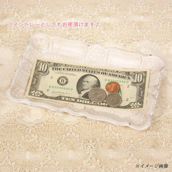 【即納可!】 フレンチスクエアプレートSサイズ (モスピンク) W19×D12cm