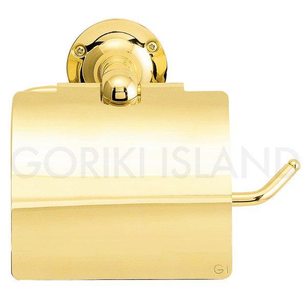 トイレットペーパーホルダー (ゴールド・真鍮製):W116mm