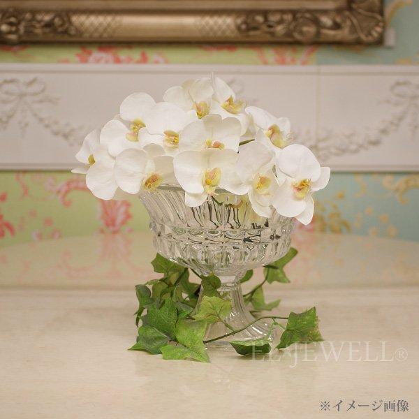 【即納可!】【フラワーベース】花器 ガラスボウル