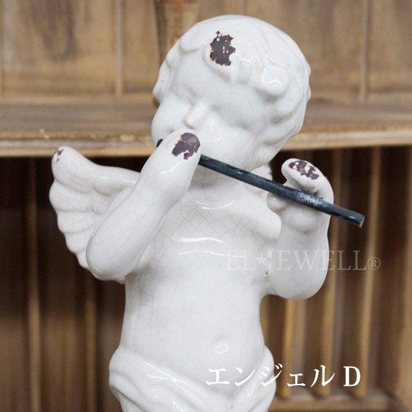 【即納可!】【chehoma】 ベルギー製 陶器製ミュージックエンジェルオブジェ(4個セット)
