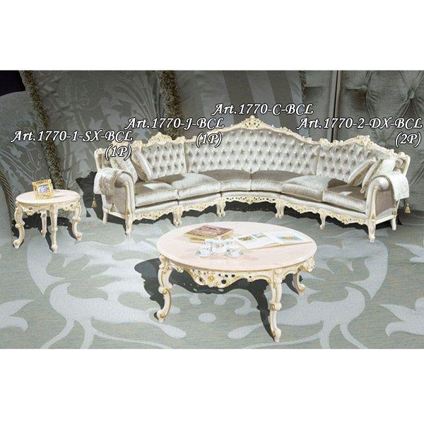 イタリア製 高級輸入家具 【BROGIATO】 RIGOLETTO 1770シリーズ ソファー(W65×D82×H95cm)