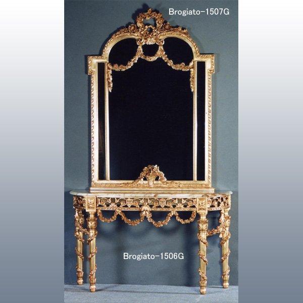 イタリア製 高級輸入家具 【BROGIATO】 ミラー(W128×H178cm)