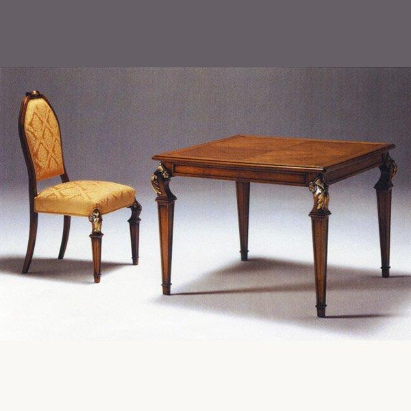 イタリア製 高級輸入家具 【BROGIATO】 センターテーブル(W210×D110×H76cm)
