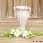 <b>【入荷未定】</b>【フラワーベース】 花器・パールピンク φ10×H15cm