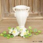 <b>【入荷未定】</b>【フラワーベース】 花器・アイボリー φ10×H15cm
