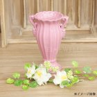 <b>【入荷未定】</b>【フラワーベース】 花器・ピンク φ10×H15cm