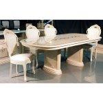 <b>【LEONARD】</b><レオナルド>【CAMEL】イタリア製 ダイニングテーブル W186〜231×D108×H77cm