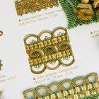 <b>【フランスHOULES社製】</b>「ANTICA」シリーズ フリンジ&トリム H70mm (50m巻)