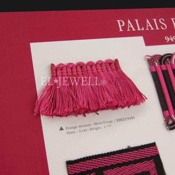 【フランスHOULES社製】 「PALAIS ROYAL」シリーズ フリンジ&トリム H40mm (25m巻)