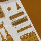 <b>【フランスHOULES社製】</b>「VALMONT」シリーズ フリンジ&トリム H8mm (50m巻)
