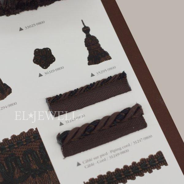【フランスHOULES社製】 「VALMONT」シリーズ フリンジ&トリム H4mm (50m巻)