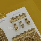 <b>【フランスHOULES社製】</b>「VENDOME」シリーズ フリンジ&トリム H70mm (50m巻)