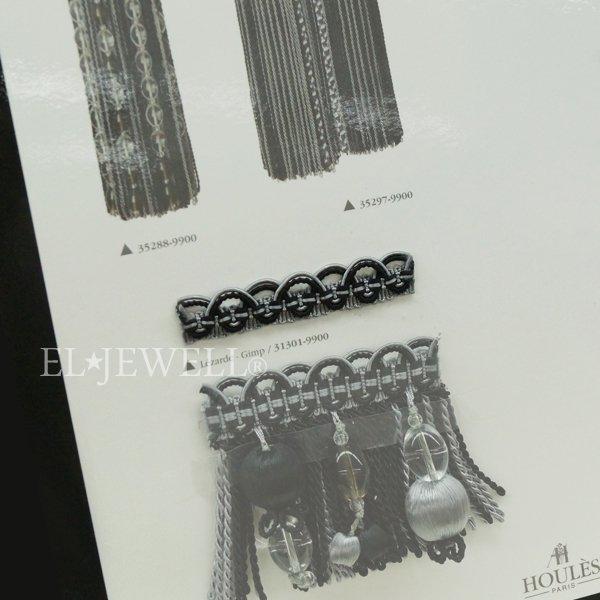 【フランスHOULES社製】 「DIVA」シリーズ フリンジ&トリム H12mm (50m巻)