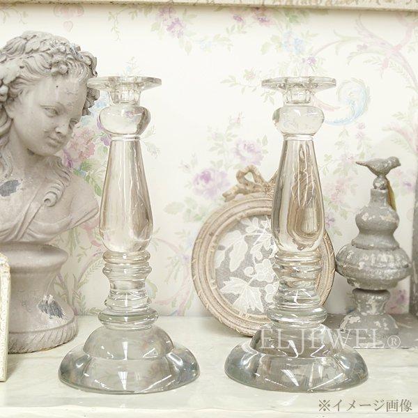 【35%OFF】【chehoma】ベルギー製 ガラス製キャンドルホルダー (H33cm)