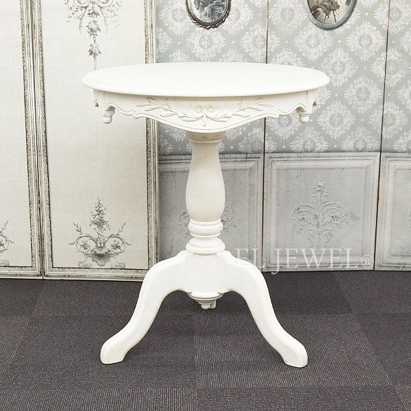 【Country Corner】  ロマンスコレクション♪ ティーテーブル φ65cm