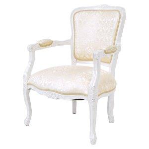 【セール!】【Fiore】ロココ調白家具 アームチェア・ホワイト