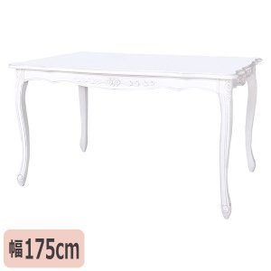 <B>【セール!】</B>【Fiore】ロココ調白家具 ダイニングテーブル・ホワイト(W175)<img class='new_mark_img2' src='https://img.shop-pro.jp/img/new/icons24.gif' style='border:none;display:inline;margin:0px;padding:0px;width:auto;' />