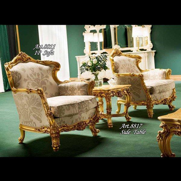 イタリア高級輸入家具 【SILIK−シリック】 OMERO シリーズ サイドテーブルのみ