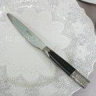<b>【即納可!】</b>イタリア EME社製「ARIAシリーズカトラリー」ディナーナイフ ブラック(L22.8cm)