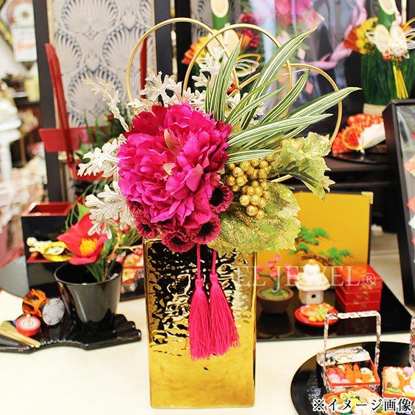 【即納可!】お正月の飾りに♪ アレンジブーケ マゼンダ(W24×L30cm)