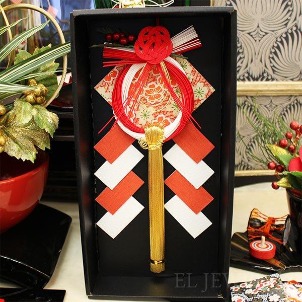 【即納可!】お正月の飾りに♪ 紅白御幣飾り(W14.5×L28cm)