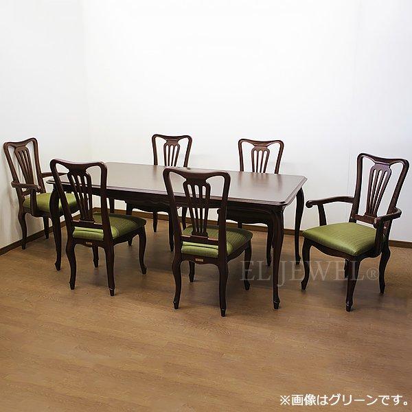 【KENT HOUSE】 ダイニングテーブル7点セット(W180×D90×H72cm)