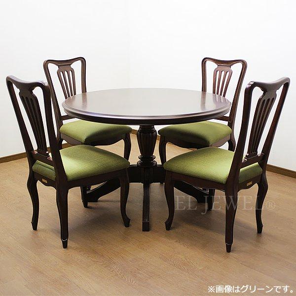【KENT HOUSE】 ダイニングテーブル5点セット(φ110×H72cm)
