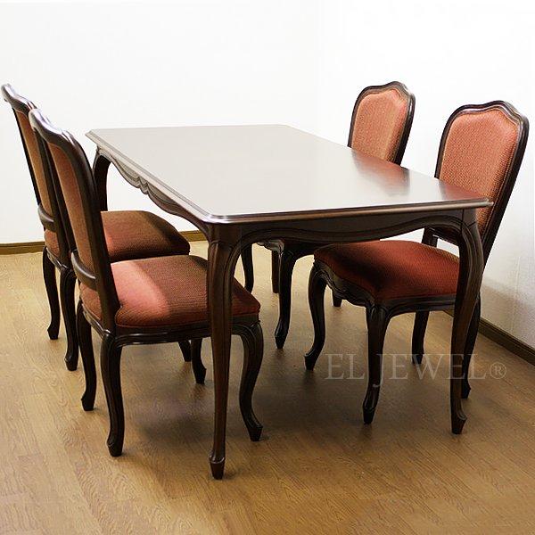 【KENT HOUSE】 ダイニングテーブル5点セット(W150×D85×H72cm)