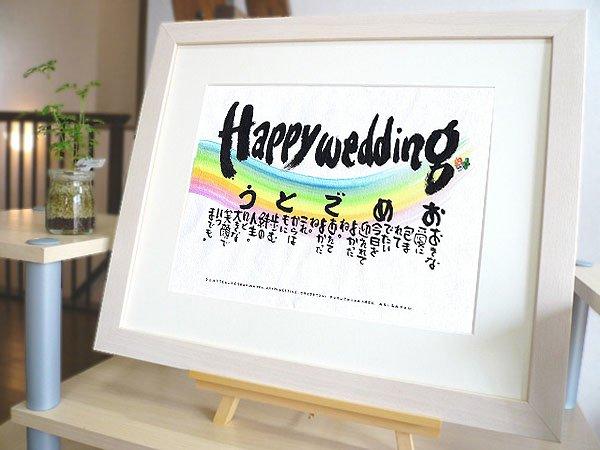結婚祝いでオススメです。