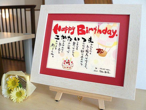 20代の女友達への誕生日プレゼントとしても人気です