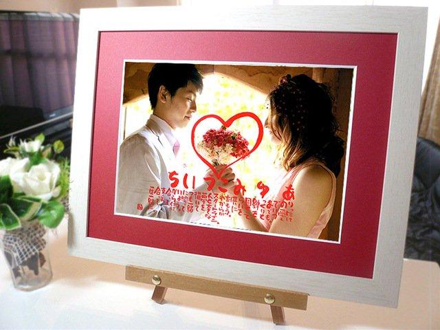 結婚記念日プレゼント