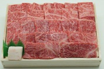 [神戸牛5等級フェア限定]神戸牛リブロース焼肉用 500g[簡易包装][数量限定][発送日限定]