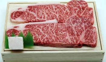 [神戸牛5等級フェア限定]神戸牛サーロインステーキ用200g×2枚[簡易包装][数量限定][発送日限定]