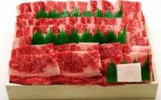 黒毛和牛バラ焼肉用 1.0kg[簡易包装]