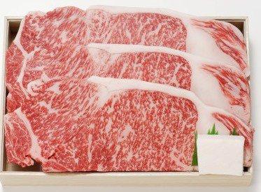 [御歳暮限定]神戸菊水黒毛和牛サーロインステーキ用180g×3枚[ラッピング/折箱入]