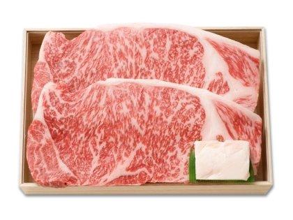 [御歳暮限定]神戸菊水黒毛和牛サーロインステーキ用180g×2枚[ラッピング/折箱入]
