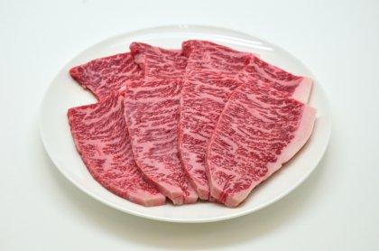 [夏休み肉祭り]神戸菊水黒毛和牛モモ焼肉用250g[簡易包装][オリジナル焼肉のタレ3P付]