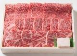 [母の日特集]黒毛和牛ロース・モモ焼肉500g[簡易包装]